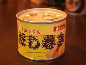 だし巻き缶詰-クリーンブラザーズ