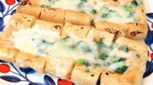 ネギ味噌チーズの油揚げ