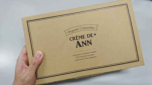 クレムドアン ミルククリームクレンジングの箱