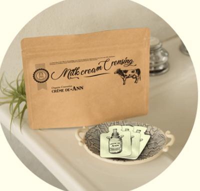 クレムドアン ミルククリームクレンジングのパッケージ