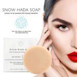 スノハダソープ(Snow Hada Soap)