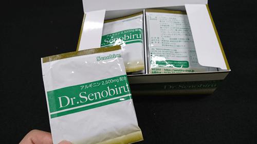 ドクターセノビルの箱を空けた