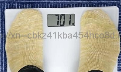 ピュアスリミーを飲む前の体重