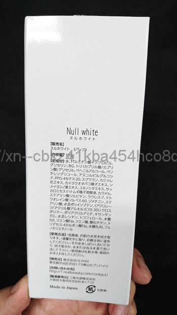 NULL WHITE(ヌルホワイト)のパッケージ裏側