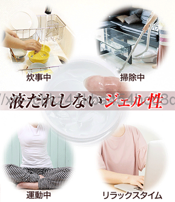 KogaO+(小顔プラス)は長時間つけても液垂れしない