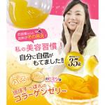 【口コミ】琉球すっぽんのコラーゲンゼリーで肌が若返るのはウソ?専門家が本当の効果を暴露します!