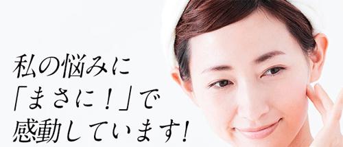 shimaboshiの効果