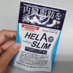 吃好速纖(HELASLIM)不會瘦?調查163件相關評價和實際服用後的效果!