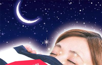 睡眠期間變成雙眼皮